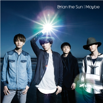 【主題歌】TV 甘々と稲妻 ED「Maybe」/Brian the Sun 初回生産限定盤