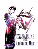 小野大輔/Daisuke Ono LIVE 2016 Unlimited Door