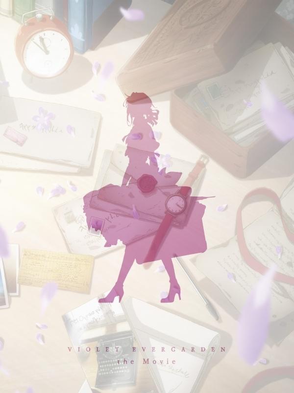 【Blu-ray】劇場版 ヴァイオレット・エヴァーガーデン 【通常版】 サブ画像2