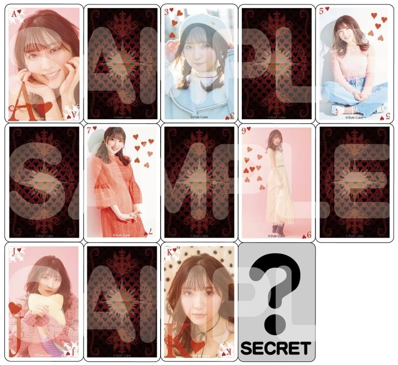 【グッズ-カード】「豊田萌絵Birthday Party2019」トランプ型トレーディングカード(ハート)