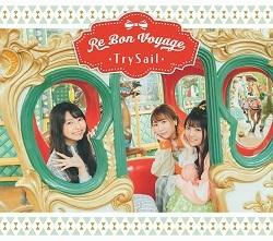 【アルバム】「Re Bon Voyage」/TrySail 【初回生産限定盤】