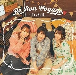 【アルバム】「Re Bon Voyage」/TrySail 【初回仕様限定盤】