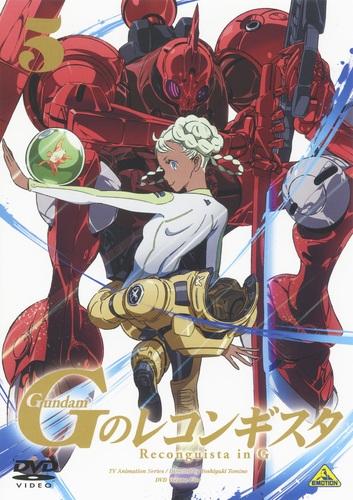 【DVD】TV ガンダム Gのレコンギスタ 第5巻 通常版