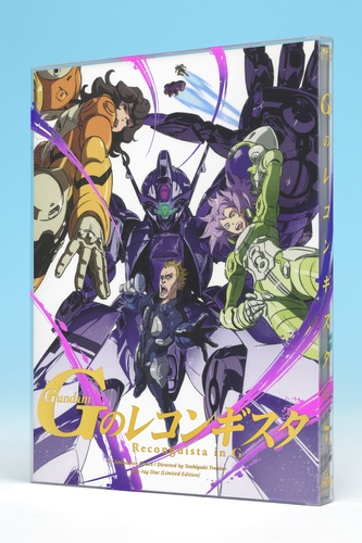 【Blu-ray】TV ガンダム Gのレコンギスタ 第7巻 特装限定版