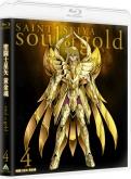 OVA 聖闘士星矢 黄金魂 -soul of gold- 4 特装限定版