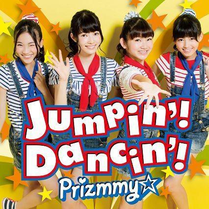【主題歌】TV プリパラ ED「Jumpin'! Dancin'!」/Prizmmy☆