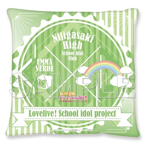 【グッズ-クッション】ラブライブ!虹ヶ咲学園スクールアイドル同好会 クッション Ver.エマ・ヴェルデ サブ画像2