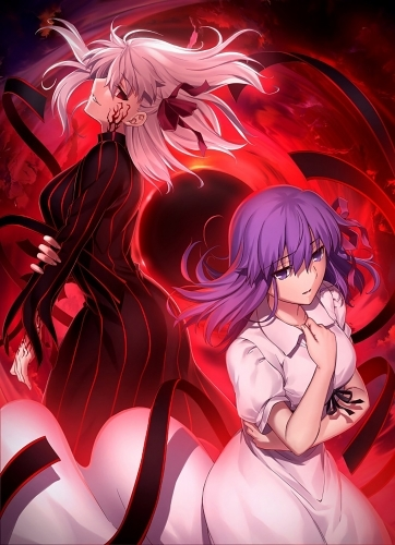 【Blu-ray】劇場版 Fate/stay night [Heaven's Feel] Ⅱ.lost butterfly 【通常版】
