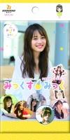 【グッズ-カード】Voice Actor Card Collection VOL.05 伊藤美来 feat.弦巻 こころ 『みっくす みっく』 1BOX