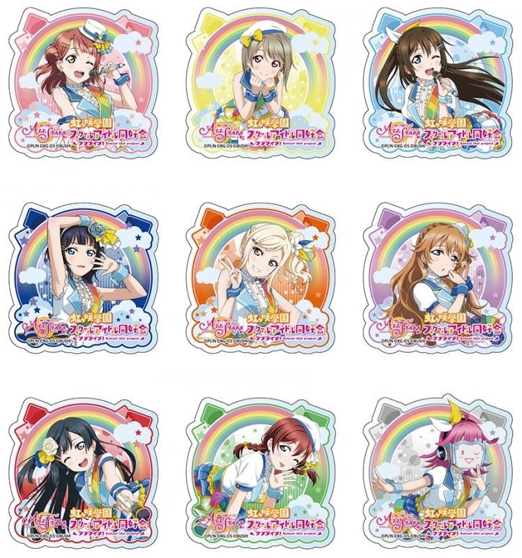 【グッズ-バッチ】ラブライブ!スクールアイドルフェスティバルALL STARS アクリルバッジ レインボーローズver【特価】