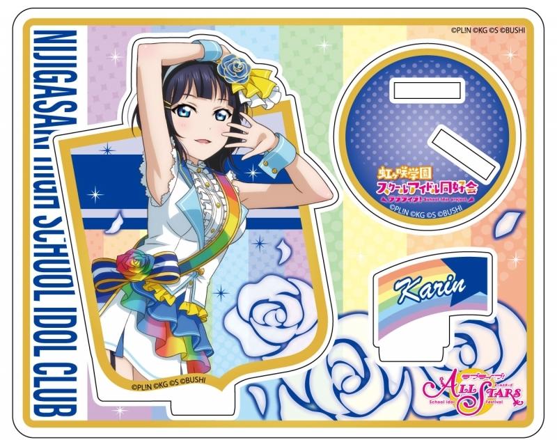 【グッズ-スタンドポップ】ラブライブ!スクールアイドルフェスティバルALL STARS アクリルスタンド 朝香果林 レインボーローズver