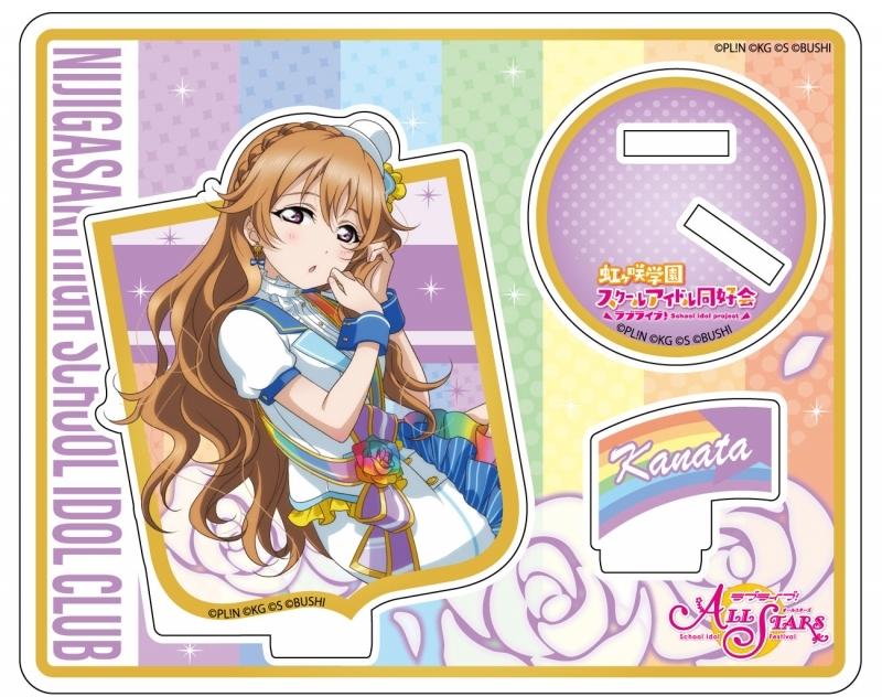 【グッズ-スタンドポップ】ラブライブ!スクールアイドルフェスティバルALL STARS アクリルスタンド 近江彼方 レインボーローズver