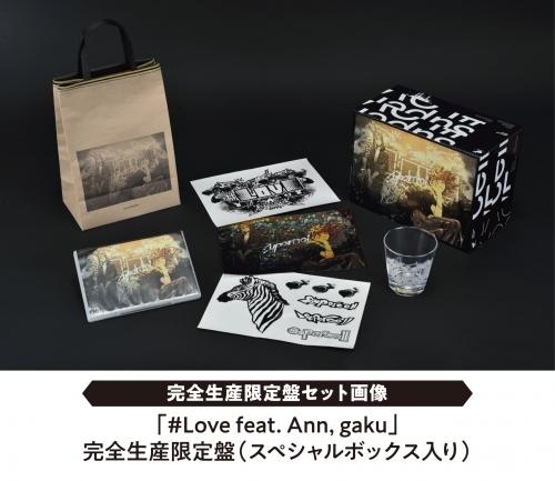 【主題歌】映画 センコロール コネクト 主題歌「#Love feat. Ann, gaku」/supercell 完全生産限定盤 サブ画像2