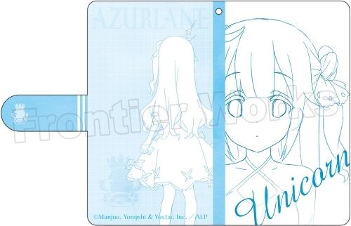 【グッズ-携帯グッズ】アズールレーン 手帳型スマートフォンケース(ユニコーン)
