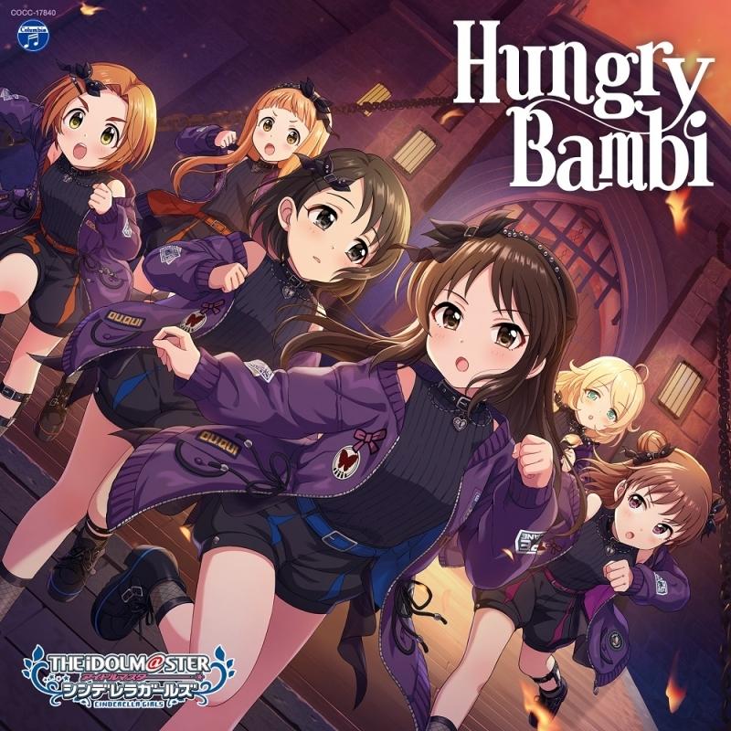 【マキシシングル】THE IDOLM@STER CINDERELLA GIRLS STARLIGHT MASTER GOLD RUSH! 10 Hungry Bambi