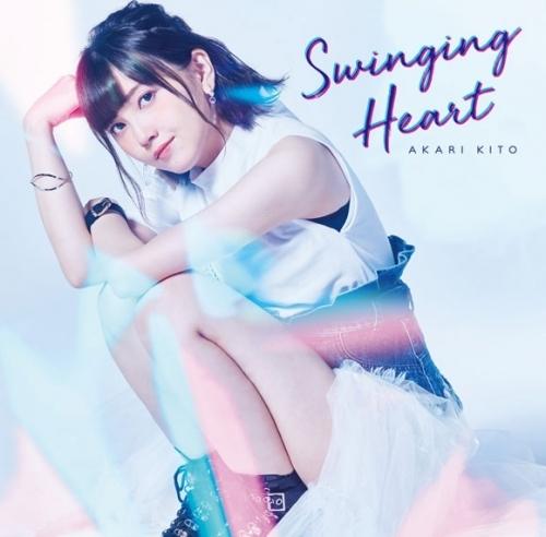 【マキシシングル】鬼頭明里1stシングル「Swinging Heart」 【通常盤】