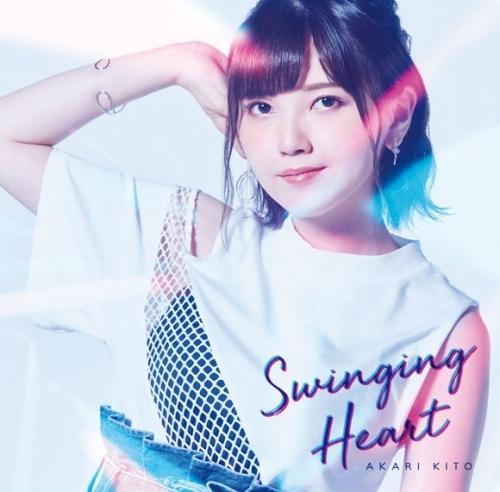【マキシシングル】鬼頭明里1stシングル「Swinging Heart」 【初回限定盤】CD+BD
