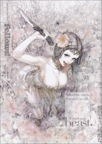 【コミック】Fellows! 2011-AUGUST volume 18