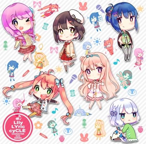 【キャラクターソング】りりくる キャラクターデュオシリーズ 2nd season コンプリートBOX 初回限定生産 サブ画像2