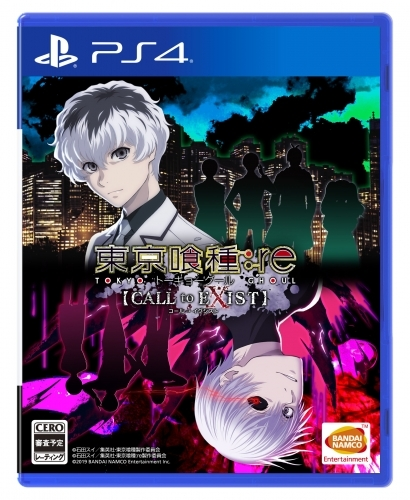 【PS4】東京喰種トーキョーグール:re CALL to EXIST