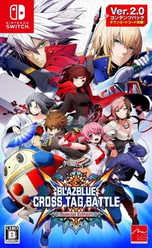 【NS】BLAZBLUE CROSS TAG BATTLE Special Edition