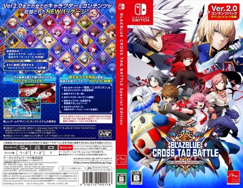 【NS】BLAZBLUE CROSS TAG BATTLE Special Edition サブ画像2