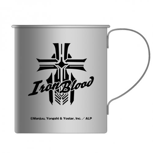 【グッズ-マグカップ】アズールレーン ステンレスマグカップ <鉄血>