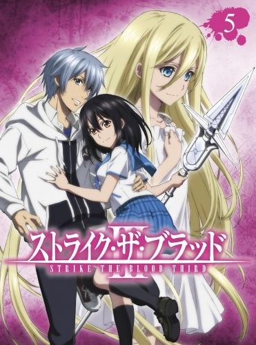 【DVD】OVA ストライク・ザ・ブラッドIII Vol.5 サブ画像2