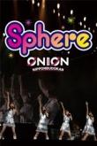sphere(スフィア)/スフィア ライブ 2010 sphere ON LOVE,ON 日本武道館 LIVE DVD