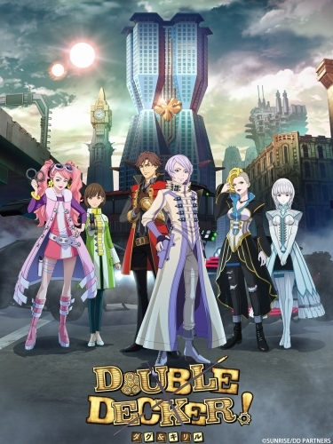 【Blu-ray】TV DOUBLE DECKER! ダグ&キリル 2