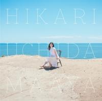 【アルバム】3rdアルバム「HIKARI」/内田真礼 【通常盤(CD only)】