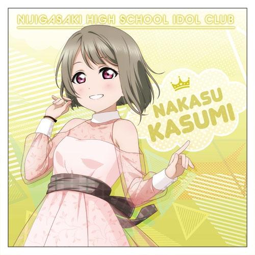 【グッズ-カバー】ラブライブ!虹ヶ咲学園スクールアイドル同好会 中須かすみ クッションカバー