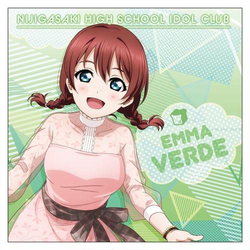 【グッズ-カバー】ラブライブ!虹ヶ咲学園スクールアイドル同好会 エマ・ヴェルデ クッションカバー
