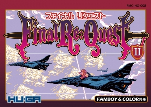 【DVD】OVA Final Re:Quest 2