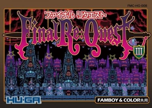 【DVD】OVA Final Re:Quest 3
