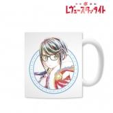 少女☆歌劇 レヴュースタァライト Ani-Artマグカップ(星見純那)
