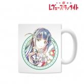少女☆歌劇 レヴュースタァライト Ani-Artマグカップ(露崎まひる)