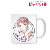少女☆歌劇 レヴュースタァライト Ani-Artマグカップ(石動双葉)