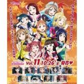 ラブライブ!スクールアイドルコレクション Vol.11