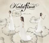Kalafina/far on the water 初回生産限定盤A