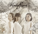 Kalafina/far on the water 初回生産限定盤B