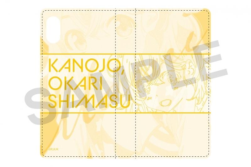【グッズ-携帯グッズ】彼女、お借りします 手帳型スマホケース・七海麻美 iPhone7/8