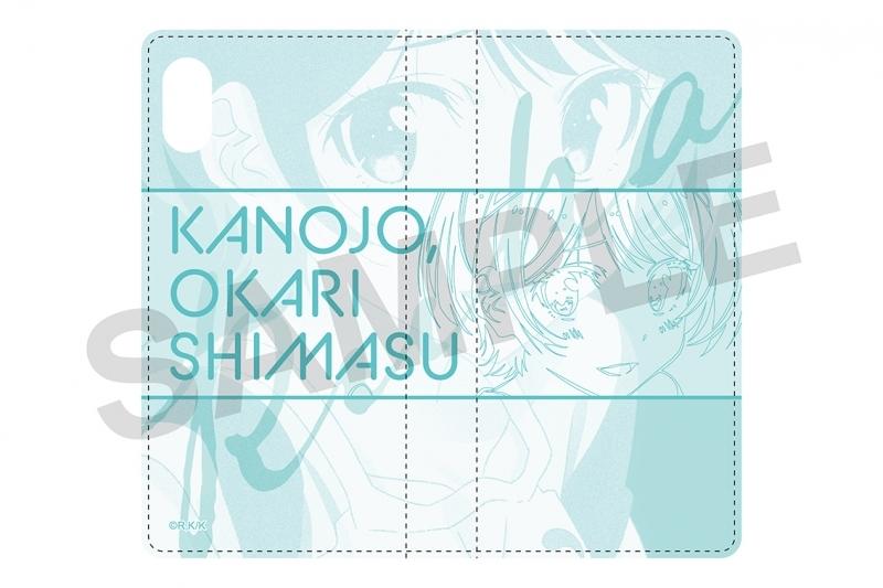 【グッズ-携帯グッズ】彼女、お借りします 手帳型スマホケース・更科瑠夏 iPhone7/8