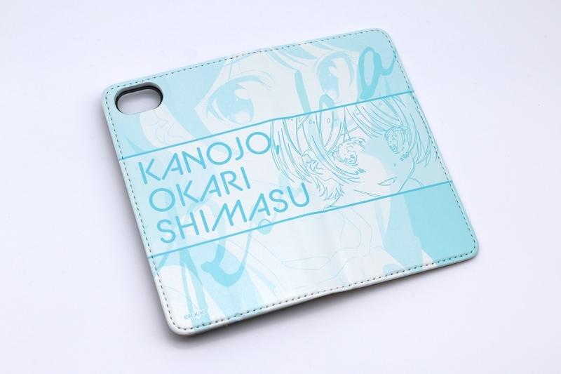 【グッズ-携帯グッズ】彼女、お借りします 手帳型スマホケース・更科瑠夏 iPhone7/8 サブ画像3