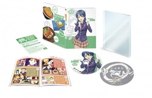 【DVD】TV 食戟のソーマ 第3巻 初回生産限定版 サブ画像2