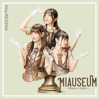 【アルバム】「MIAUSEUM -キュレーション-」/Mia REGINA
