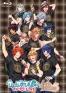 ライブ うたの☆プリンスさまっ♪マジLOVE LIVE 4th STAGE