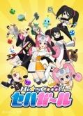 TV Hi☆sCoool! セハガール Vol.1