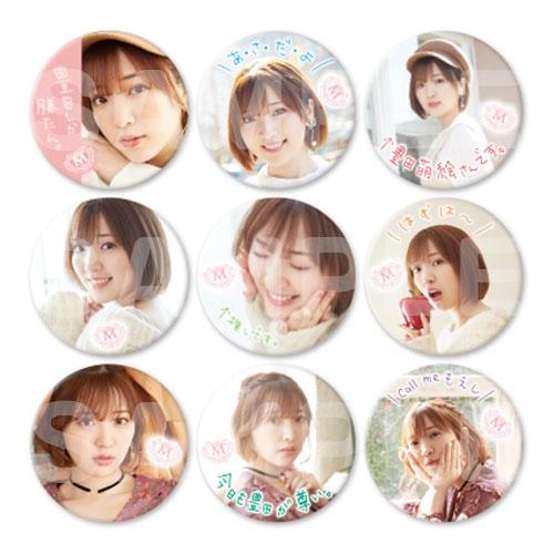 【グッズ-バッチ】「豊田萌絵 Birthday Party 2020」 缶バッジ