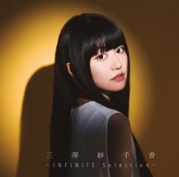 三澤紗千香/-INFINITE Selection- 通常盤